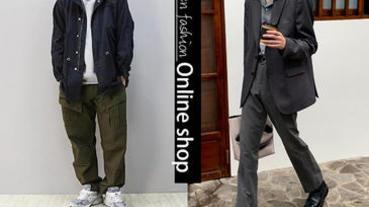 穿得帥不用花大錢!編輯激推五間「平價男裝網拍」,讓你輕鬆穿出高質感!
