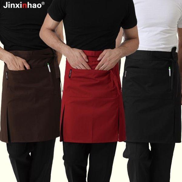 圍裙 圍裙廚房半身短圍腰男女西餐廳咖啡飯店服務員廚師工作服圍裙 莎拉嘿幼