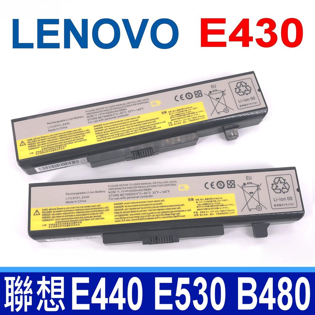 電池共用型號:0A36290 121500049 121500047 45N104245N1043 45N1044 45N1045 45N104845N1049 45N1050 45N1051 45N
