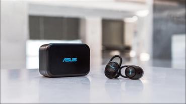華碩首款真無線藍牙耳機 ASUS ZenEar BT 通過 NCC 認證,支援 26 小時續航、IPX4 防潑水