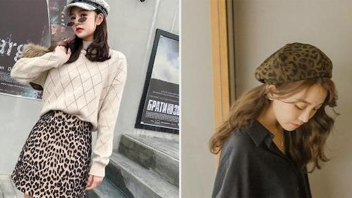 歐美必備最夯「豹紋」穿搭,怎麼搭才能穿出小清新脫俗感?