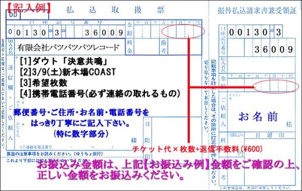 190309coast_hurikomi.jpg