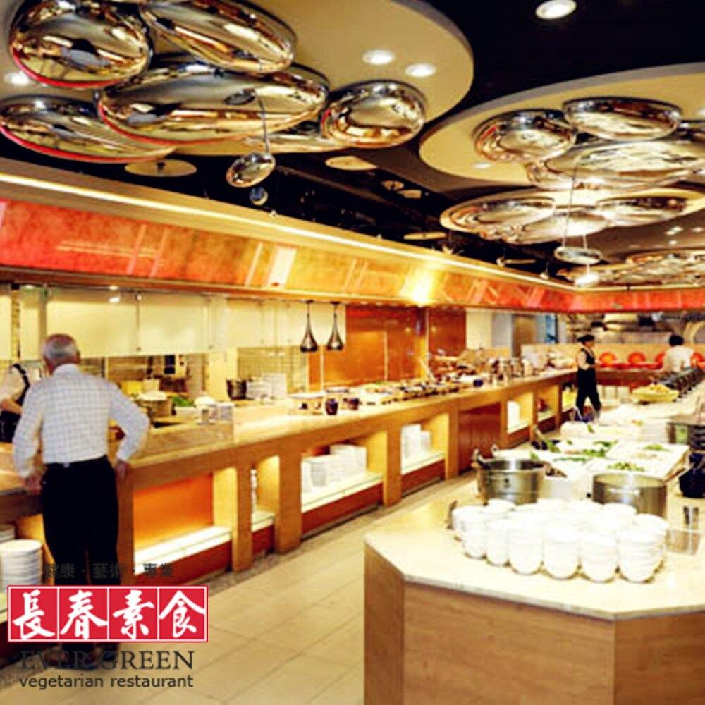 【長春素食】長春素食 午餐、晚餐券 平假日可使用 無使用期限
