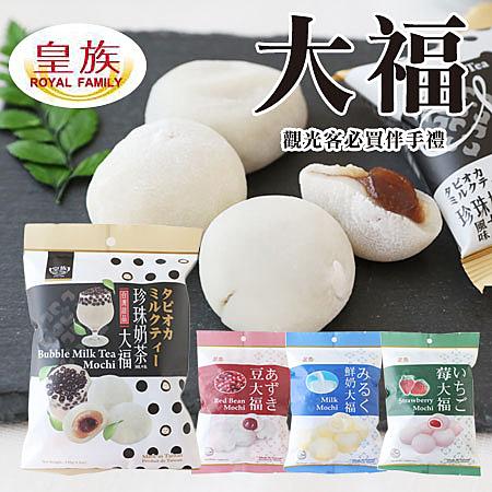 觀光客必買伴手禮 紅遍韓國、日本、香港 超軟Q麻糬皮裹著滿滿內餡 好吃不膩口