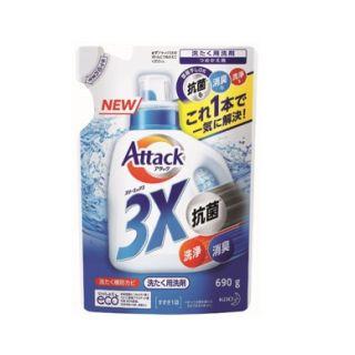 花王アタック3X 詰め替え690g