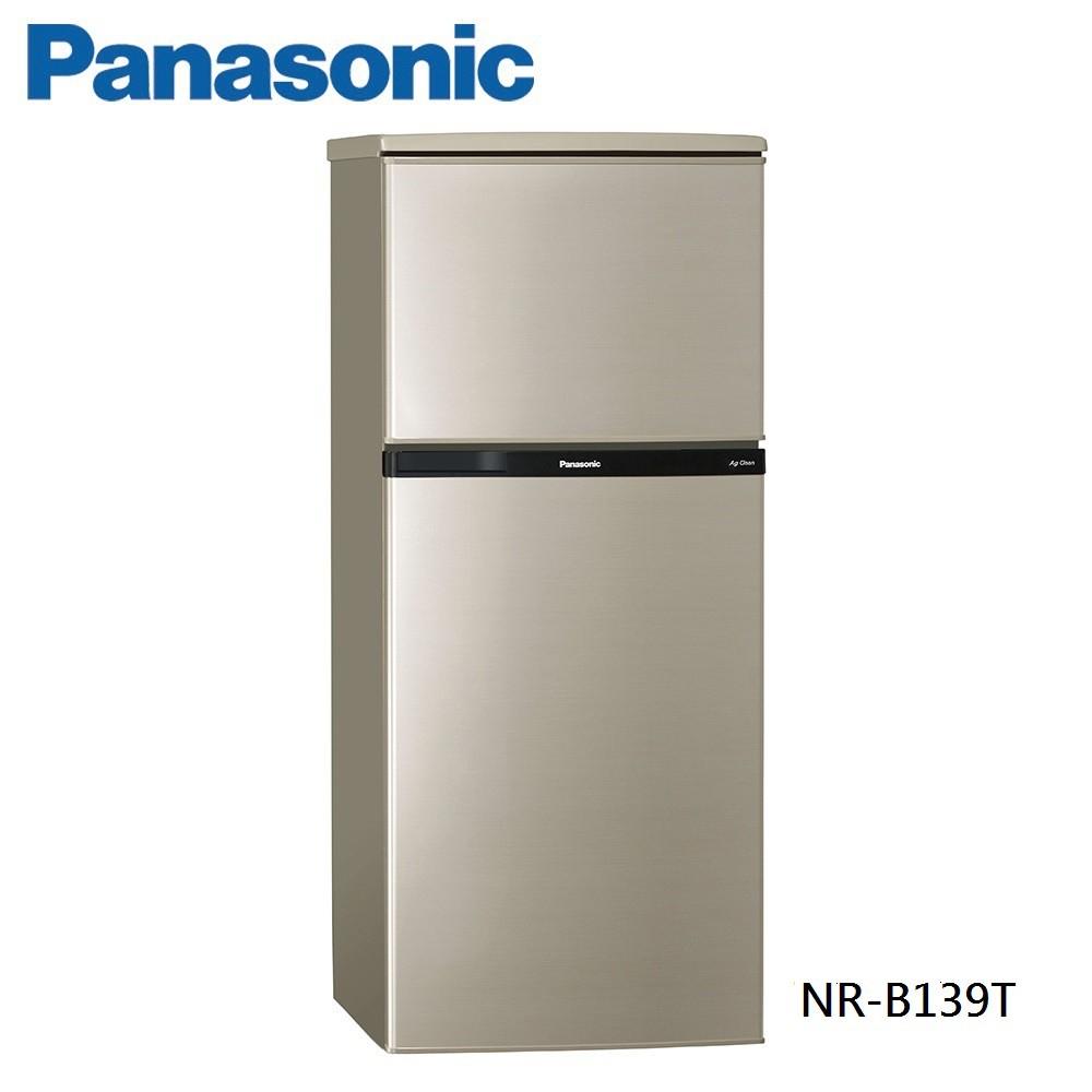 【Panasonic 國際 】130公升 雙門 定頻冰箱 NR-B139T (限高雄區)