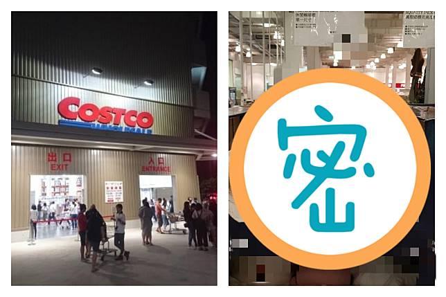 ▲一名女網友在臉書貼文分享,好市多開賣知名運動品牌的休閒棒球帽,不僅價格比官網便宜,還有「特殊色」引發網友高度熱議。(圖/資料照、臉書《 Costco 好市多商品經驗老實說》)
