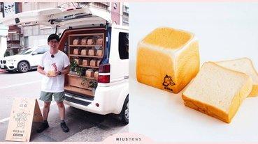 「niko bakery日香高級吐司專門店」新開幕!世界冠軍麵包師的美肌生吐司