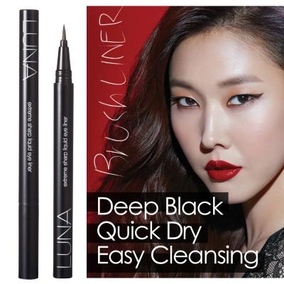 濃郁的黑色,可畫出清晰俐落線條防水耐汗,可長時間維持眼妝效果無焦油染料,生動的黑色