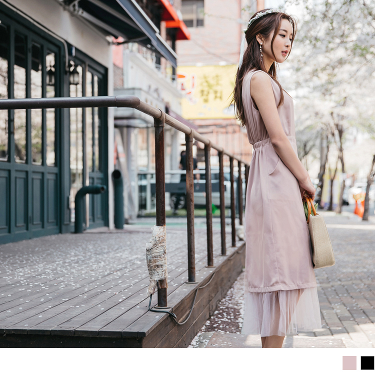 婚禮系列~網紗裙襬拼接合身純色洋裝