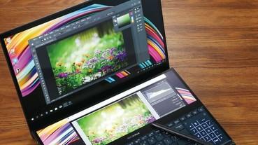 Asus ZenBook Pro Duo UX581- 雙 4K 螢幕,創作者的新應用