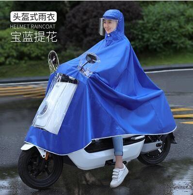 電動機車雨衣男女時尚騎行加大加厚電瓶車單人防水面罩雨