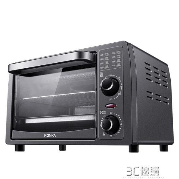 KAO-13T1電烤箱家用烘焙小型多功能干果機嫩迷你小烤箱全自動