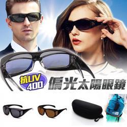 ◎陽光不能影響你的視線!!近視族眼鏡直接套上太陽眼鏡|◎有抗紫外線UV400,偏光還能防眩光,折射光|◎台灣製造,本檔升級搭贈時尚眼鏡盒品牌定位:流行時尚品牌:A.Lillian種類:眼鏡類型:太陽眼