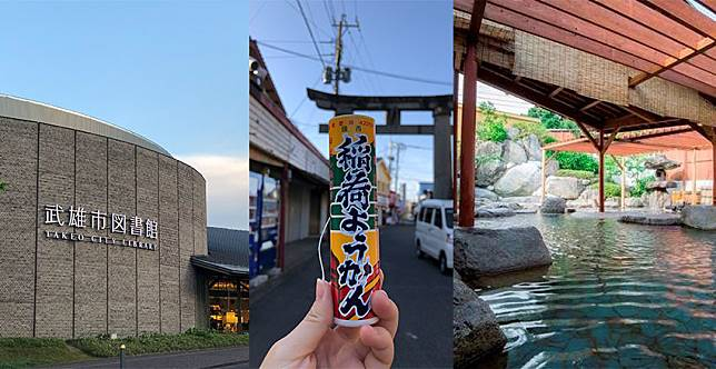 出國討厭人擠人、當死觀光客?放空輕旅行就選日本佐賀吧!