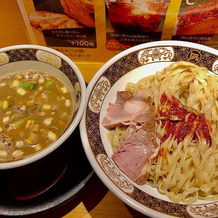 新宿区周辺で多くのユーザーに人気が高いつけ麺すごい煮干ラーメン凪西新宿7丁目店のすごい煮干つけめんの写真