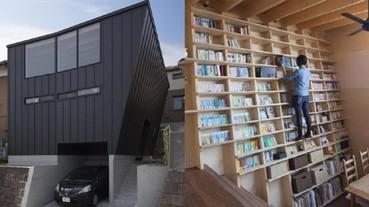 夢幻生活!日本建築師為愛看書的一家人 打造深具質感的斜面書架!