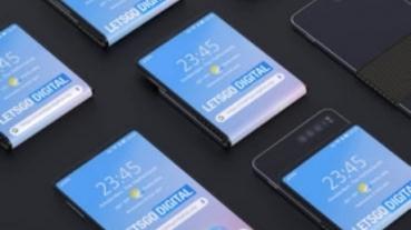 三星也提出 Z 字凹折的手機設計專利,但與 TCL 想法略有不同