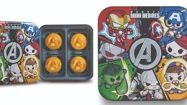 香港美心月餅限量推出「漫威超級英雄中秋禮盒!」外觀是漫威英雄A字徽章、內餡是香濃奶黃