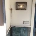 実際訪問したユーザーが直接撮影して投稿した六角橋ベーグル白楽ベーグルの写真