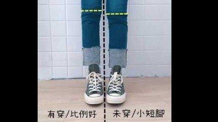 【小三美日】★還在為身高煩惱嗎 ? 一定要試試超隱形襪套★