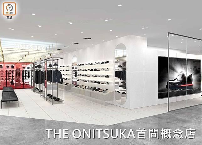 鬼冢虎Onitsuka Tiger全新高端產系列「THE ONITSUKA」首間概念店將會進駐涉谷PARCO 3樓,即張去東京的潮人記得去朝聖喇。(互聯網)