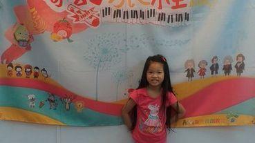 旋音音創教育《鋼琴的奇幻旅程》專為4-6歲設計的奧福教學法鋼琴課程