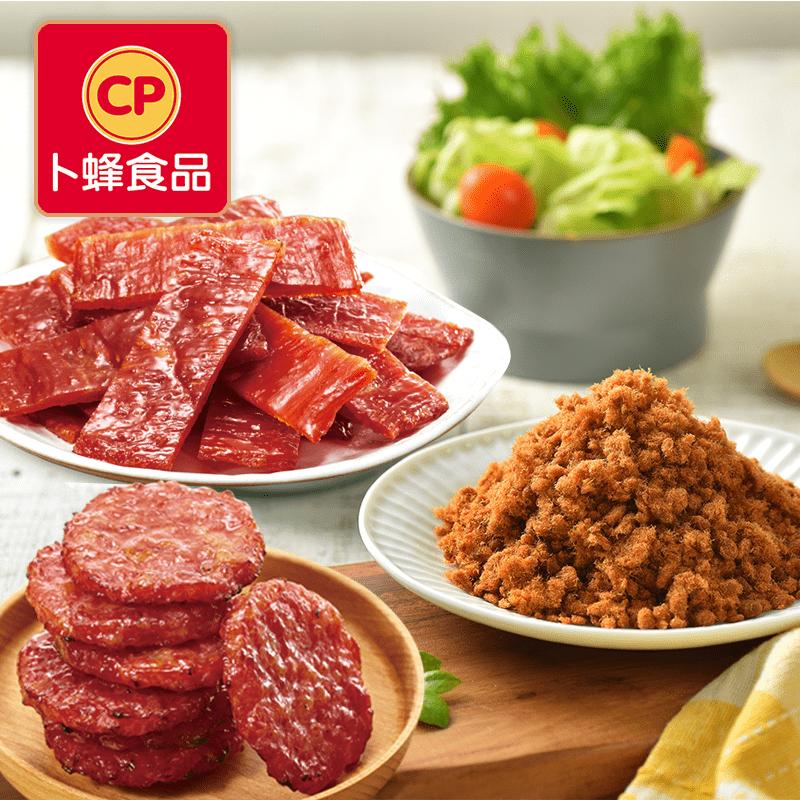 卜蜂美味肉乾肉鬆超值選,限時4.9折,請把握機會搶購!