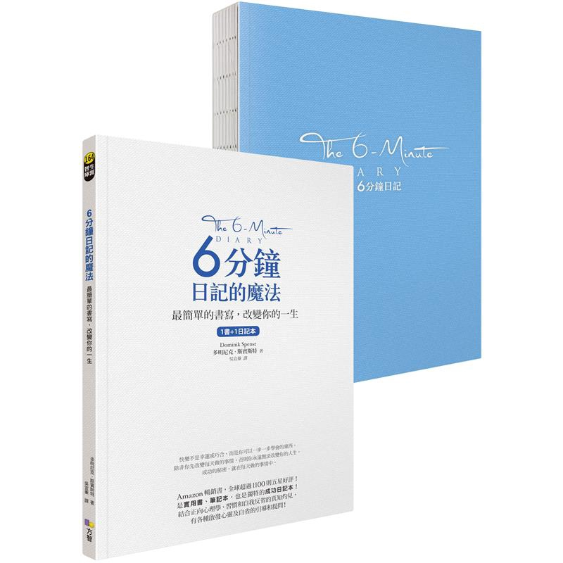 商品資料作者:多明尼克.斯賓斯特出版社:方智出版出版日期:20181101ISBN/ISSN:9789861755083語言:繁體/中文裝訂方式:平裝頁數:0原價:360---------------