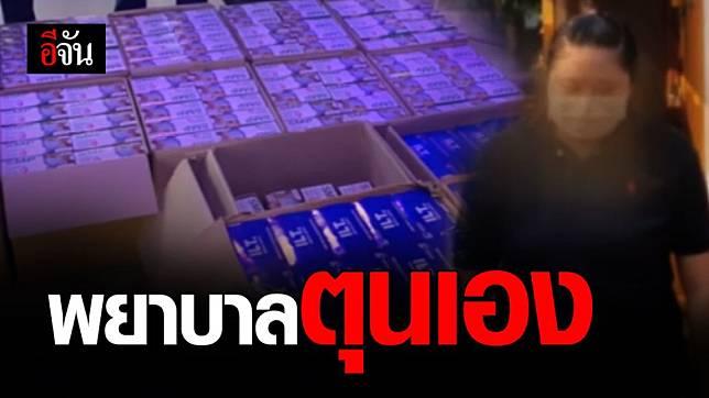 รวบพยาบาลตุนหน้ากากอนามัย 34,250 ชิ้น ปล่อยขายเก็งกำไร เอาเงินเข้ากระเป๋าตัวเอง