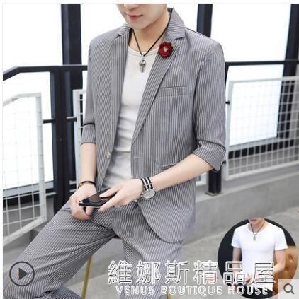 夏季男士薄款休閒西裝一套裝韓版修身英倫風男外套小西服潮流帥氣QM 维娜斯精品屋
