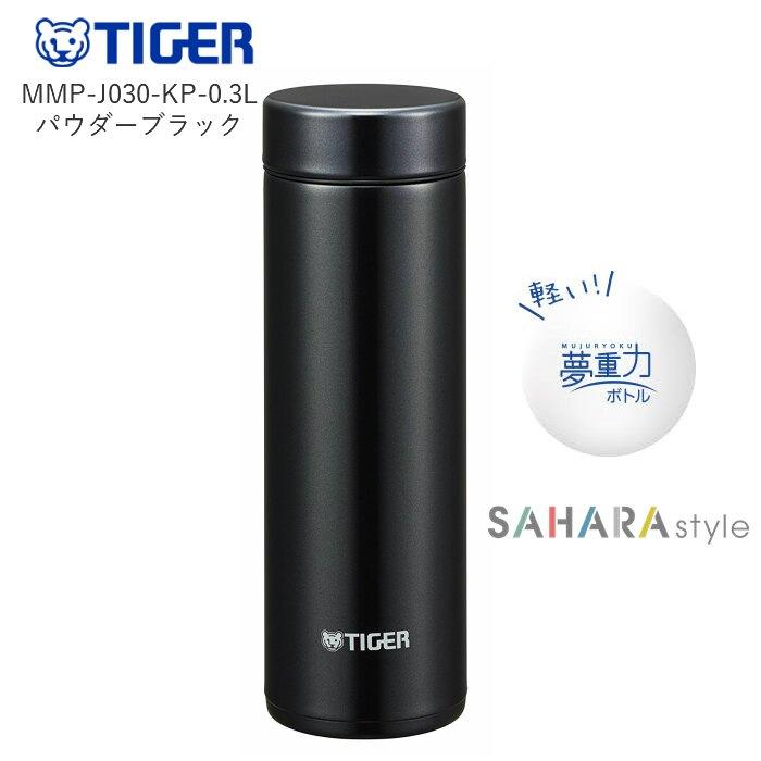 日本Tiger虎牌 超人氣 夢幻輕量 寬口保溫瓶 水瓶 水壺 / 黑色 /300ml / MMP-J030-KP /日本必買 日本樂天代購直送 (6260)。滿額免運