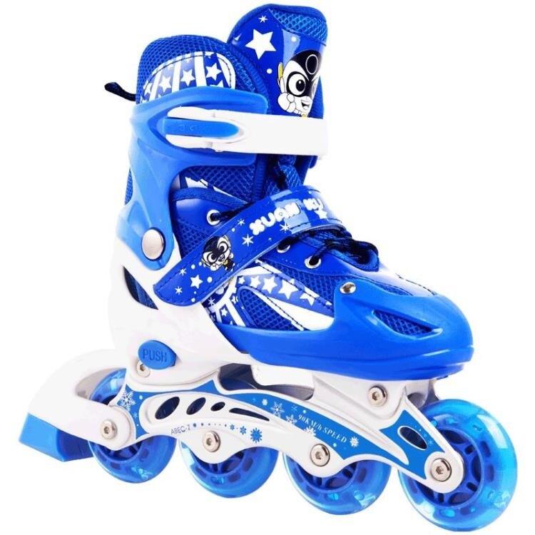 溜冰鞋兒童全套裝3-4-5-6-8-10歲旱冰鞋滑冰鞋成人 凱斯頓
