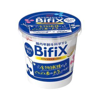 BifiXプレーン各種 375g