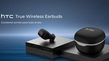 HTC 首款 True Wireless Earbuds 真無線耳機已通過 NCC 認證,預計在台上市