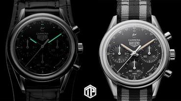 fragment design x TAG Heuer 將推出全新聯乘腕錶系列