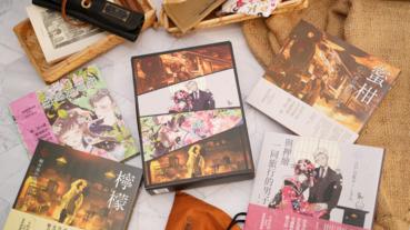 《少女的書架》將不朽日本文學蛻變夢幻畫冊!與人氣繪師攜手復甦日本文豪魂