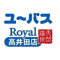 ユーバスロイヤル高井田店