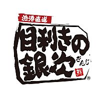 目利きの銀次 小川東口駅前店