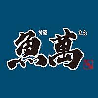 横濱魚萬 JR三島南口店