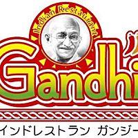 インドレストラン ガンジー