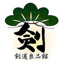 剣道良品館