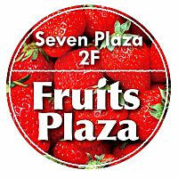 Fruits Plaza