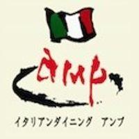 イタリアンダイニング amp
