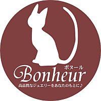 ジュエリー工房 Bonheur
