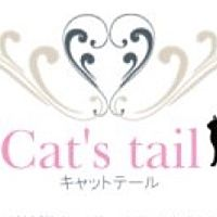 Cat's tail
