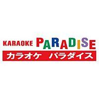 カラオケパラダイス 松原店