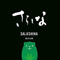 さらしなゴルフクラブ