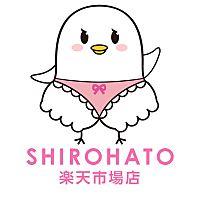SHIROHATO楽天市場店(シロハト)
