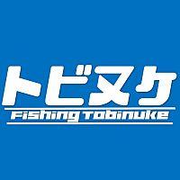 トビヌケ 平店